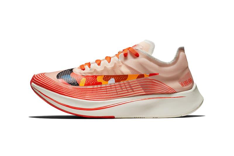 nike zoom fly sp camo swoosh pack release information footwear 2018 nike sportswear nike running
