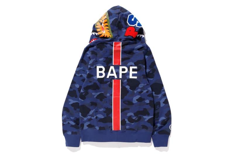 bape psg paris saint germain capsule collection collaboration stripe logo back blue camouflage wgm print logo