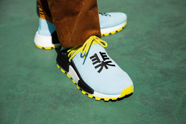 Pharrell x adidas u NMD \