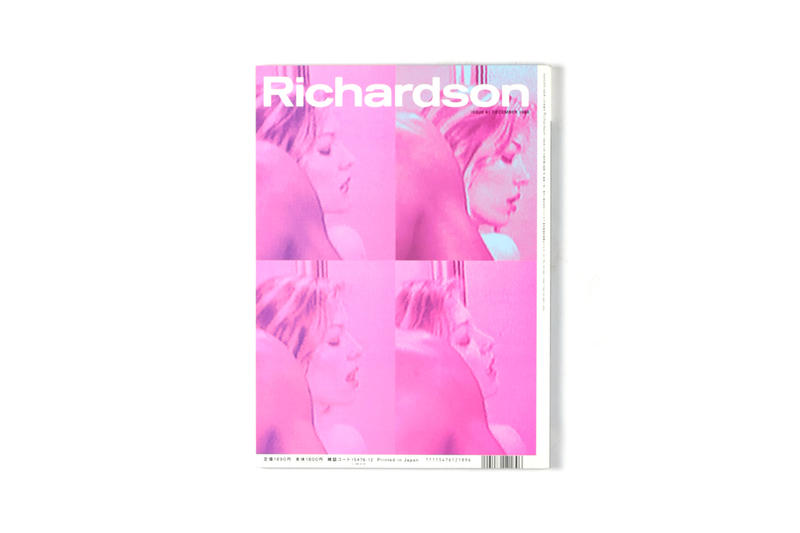 richardson anniversary black friday sale thanksgiving magazine issues tori black alexis texas skin diamond dana dearmond james deen shirts fashion style streetwear