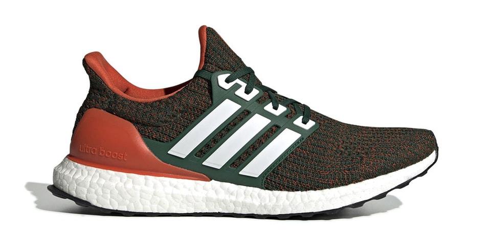 eab95756bdd39 ADIDAS KYRIS M Running Shoes For Men. adidas Performance Ultraboost Clima