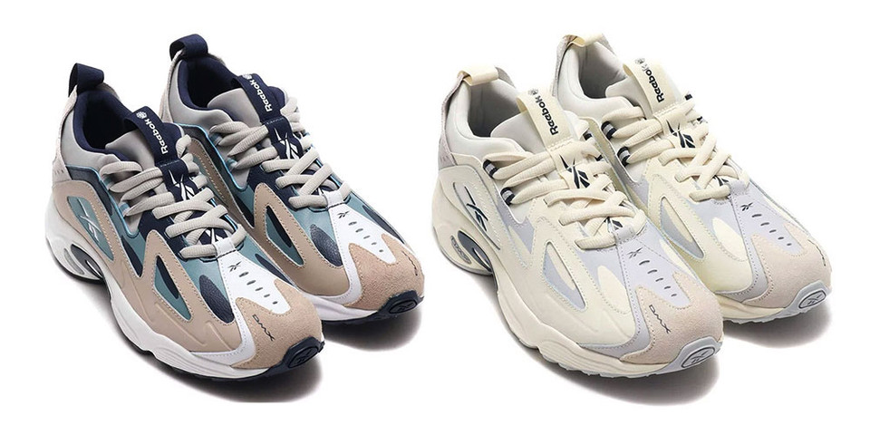 d17d6431861 Reebok Dmx 1200 Neutral Tone Colorways Release Hypebeast