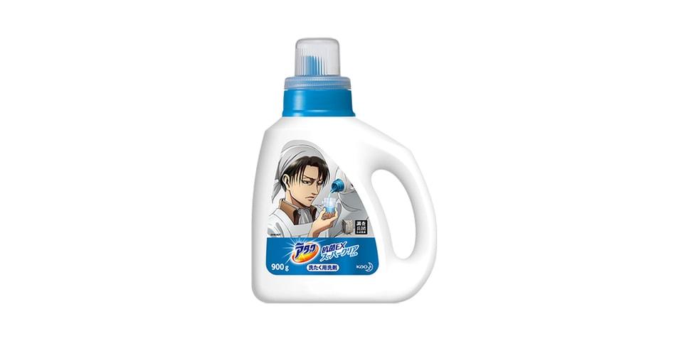 Attack On Titan Karte.Kao Attack On Titan Kao Laundry Detergent Info Hypebeast