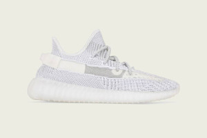 A Clean Look at the adidas YEEZY BOOST 350 V2
