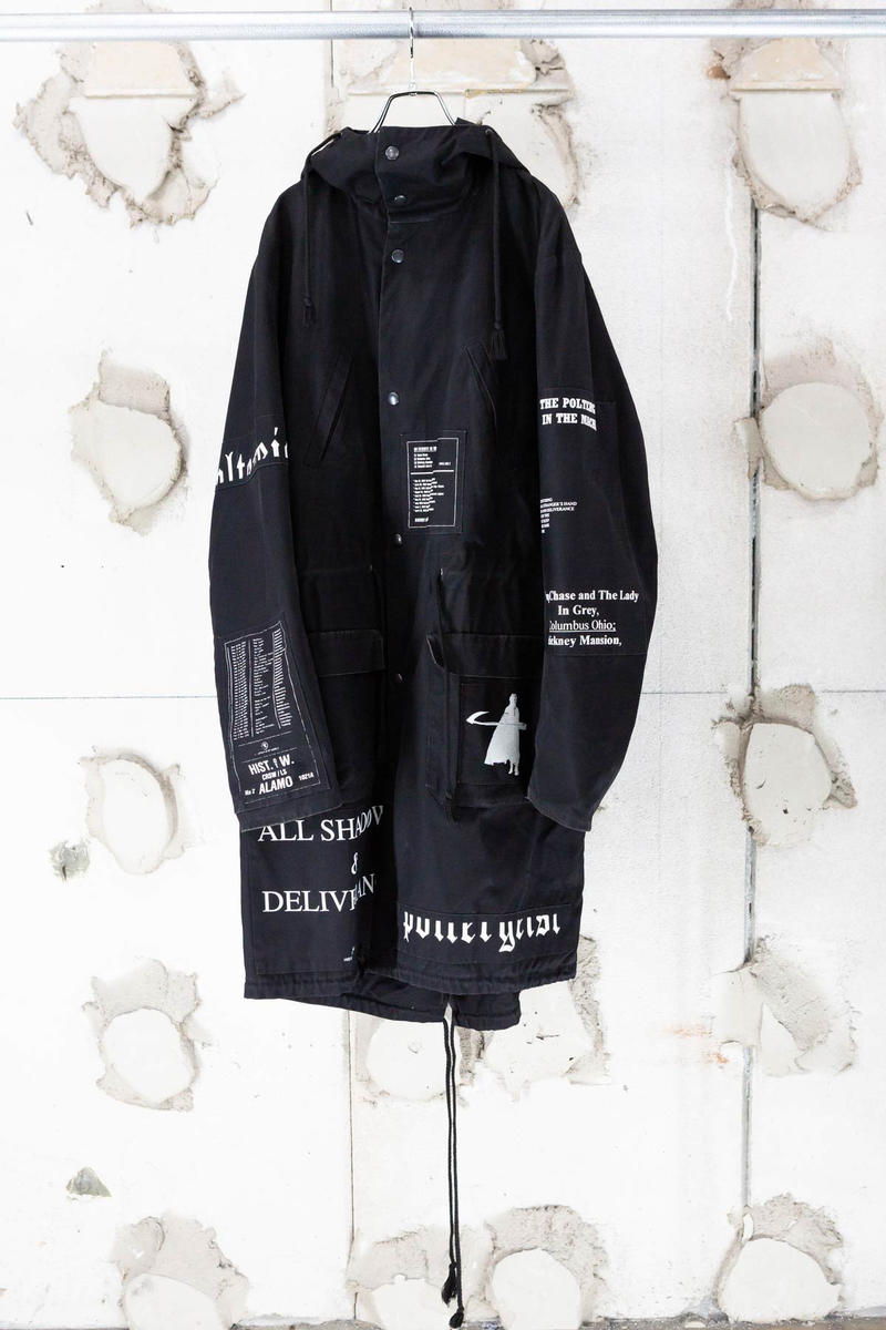 Ako x Twiy x Contena Archive Pop-Up Raf Simons NUMBER (N)INE Undercover grailed hypebeast Tokyo Japan fashion classic vintage streetwear