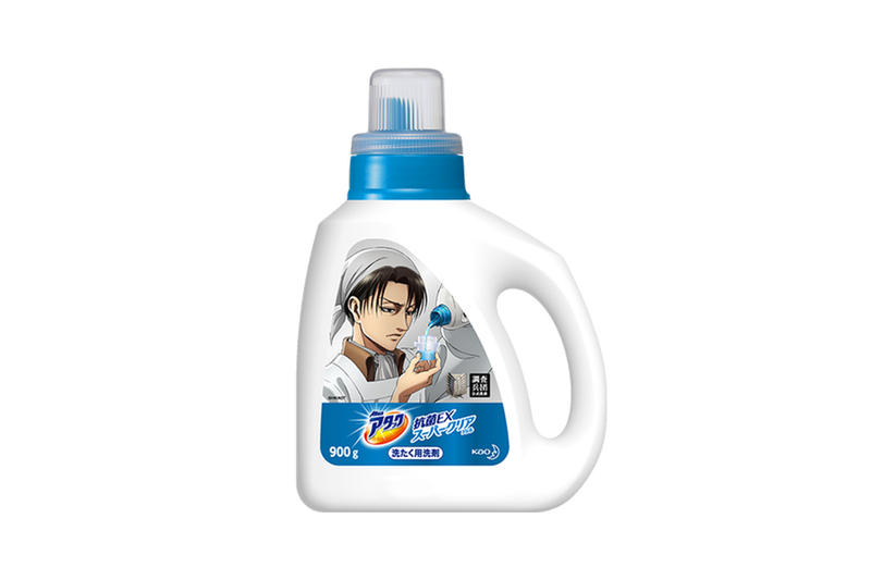 Kao Attack On Titan Laundry Detergent Levi manga anime Hajime Isayama titan eren giant home cleaning collaborations