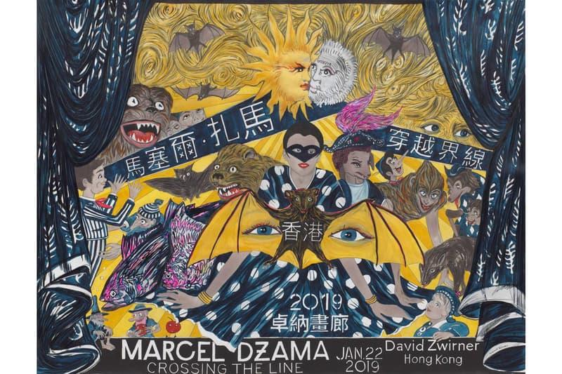 marcel dzama crossing the line david zwirner hong kong exhibition artworks paintings