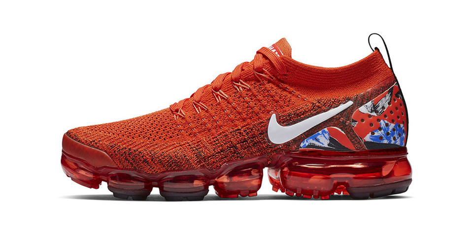 01aa65dec3 Nike Air Vapormax Flyknit 2.0