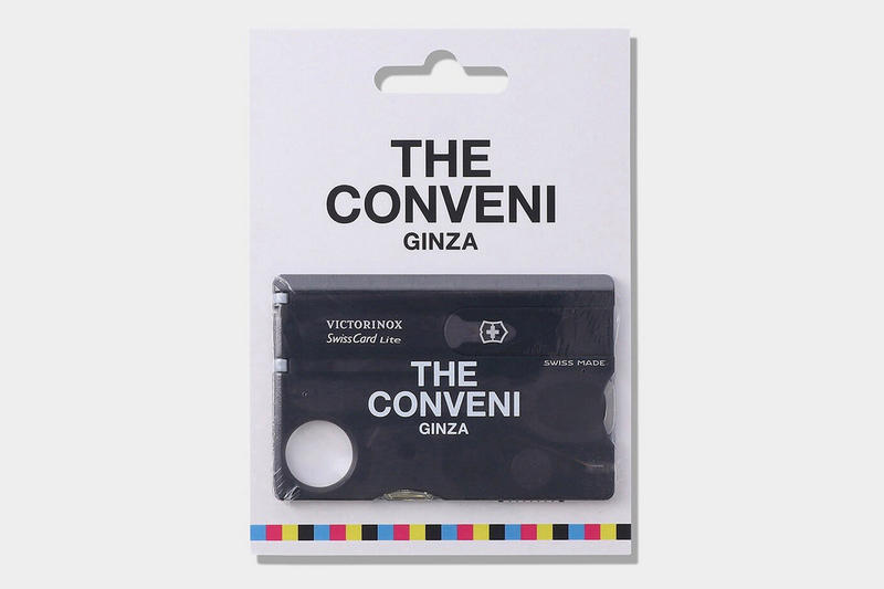 the conveni victorinox swiss card light release multitool survival kit