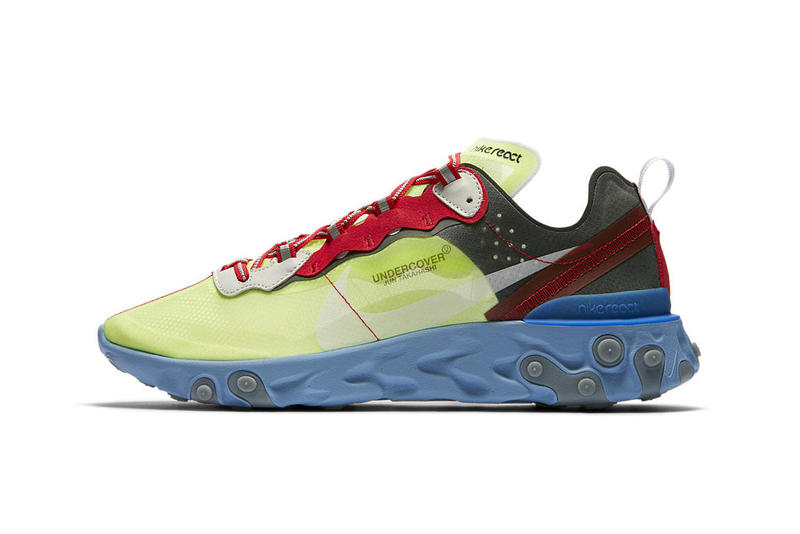UNDERCOVER x Nike React Element 87 Giveaway