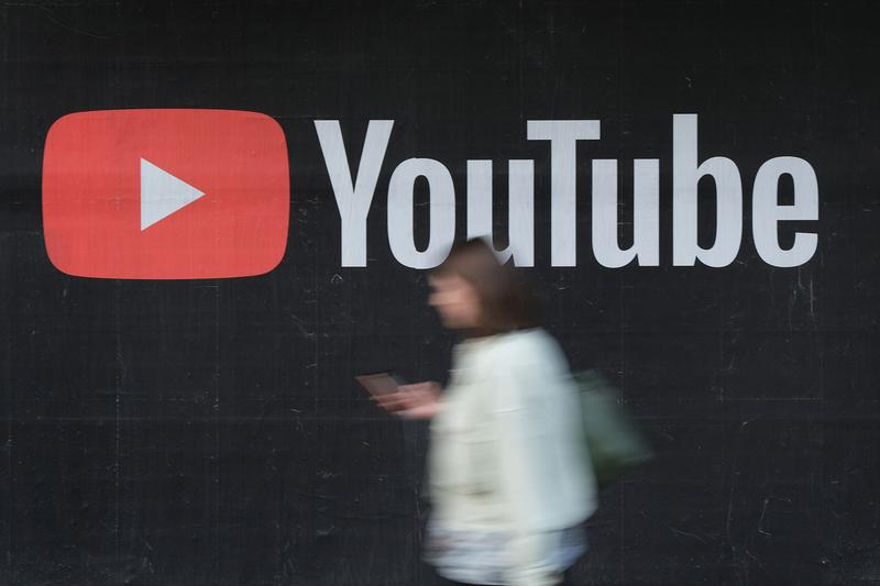 YouTube Remove Looped Songs Streaming Total