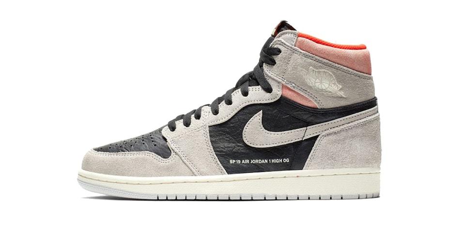 066831b92cf4a Air Jordan 1