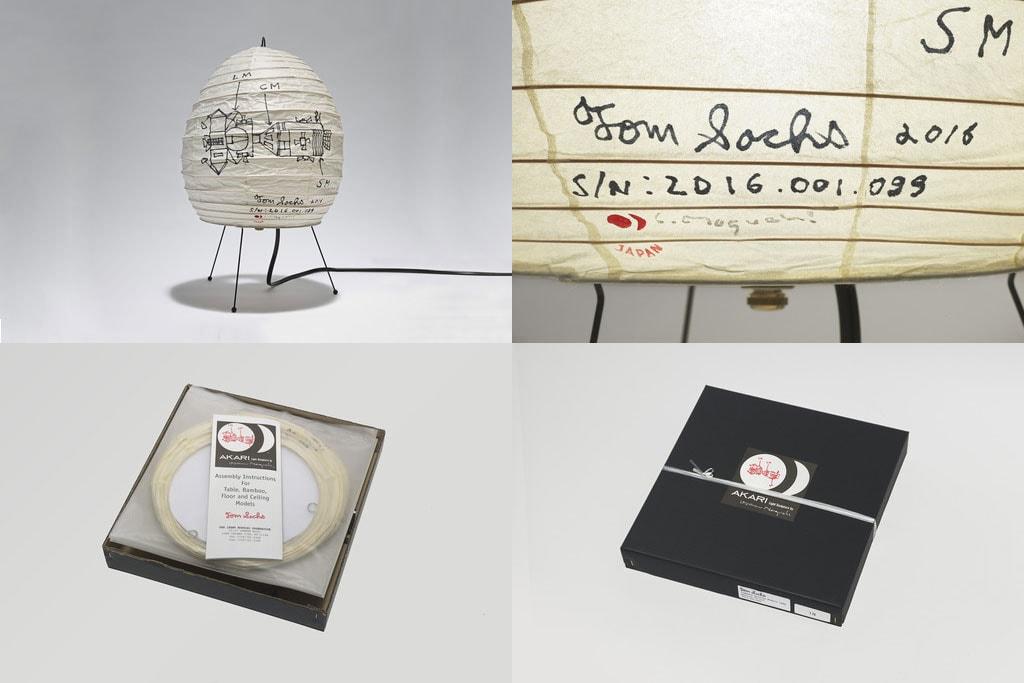 daniel arsham takashi murakami louis vuitton tom sachs noguchi museum evan mccohen