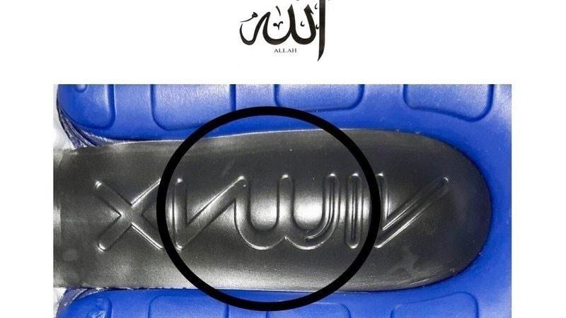 Moslims zijn woedend op Nike