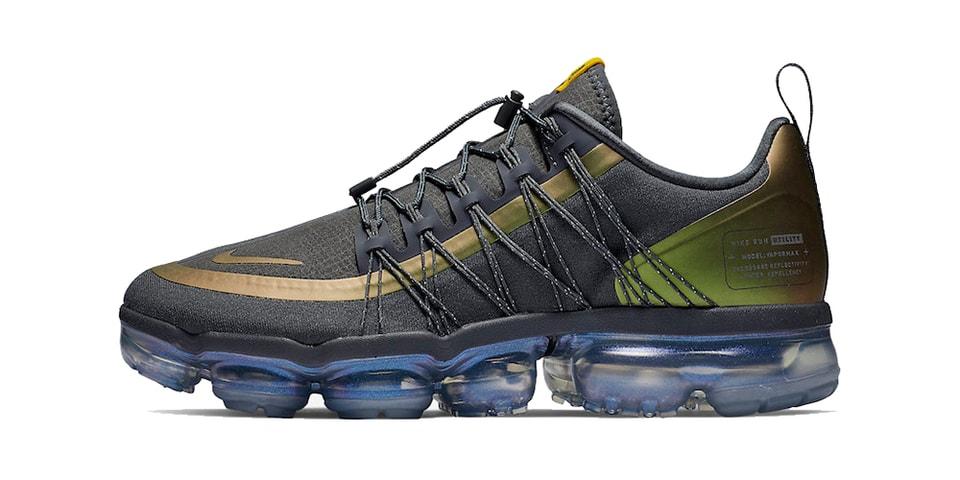 d3ee294590823 Nike Air VaporMax Utility