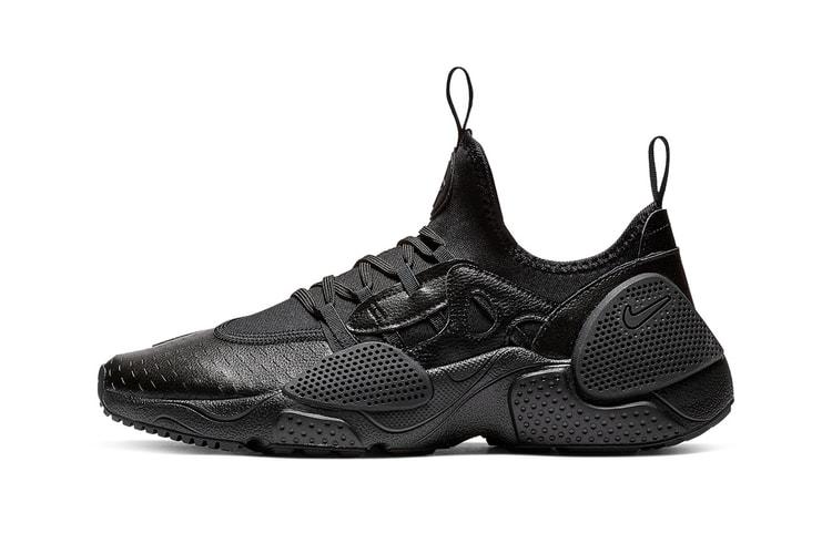 ab8e00722f374 Nike Huarache Edge