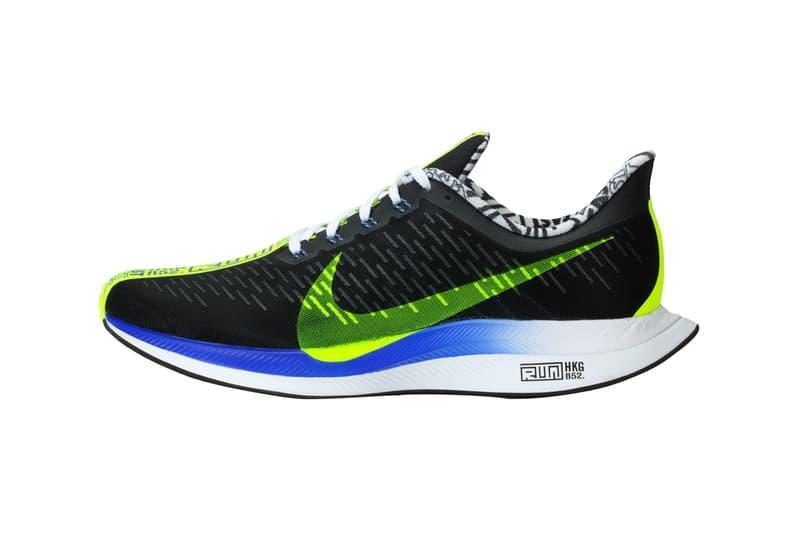 43d73438fbe8c Nike Zoom Pegasus 35 Turbo Hong Kong Marathon 2019 Black Volt Blue Running  info Release date