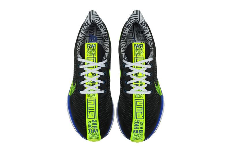 Nike Zoom Pegasus 35 Turbo Hong Kong Marathon 2019 Black Volt Blue Running info Release date