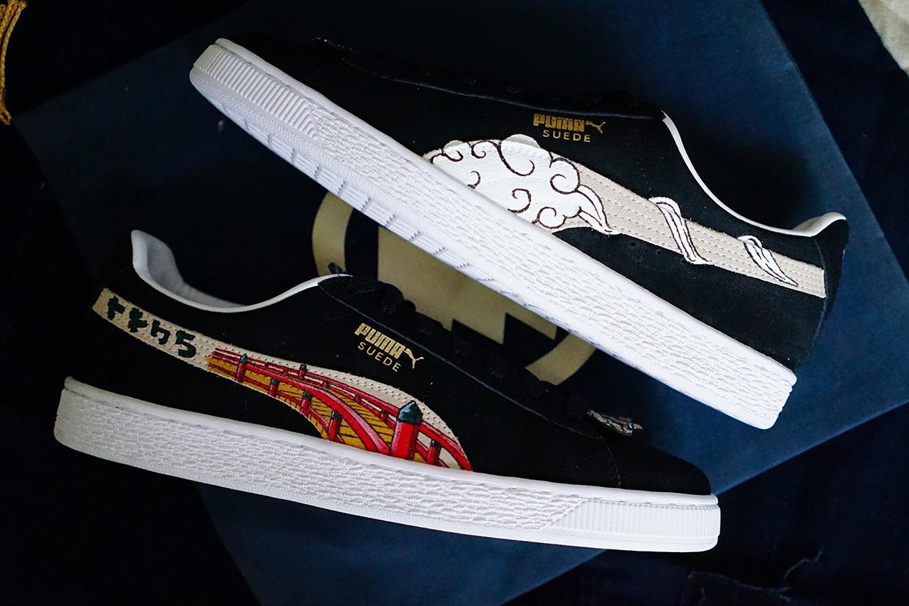 PUMA Mens Suede Stripes and Blocks Classic Sneaker