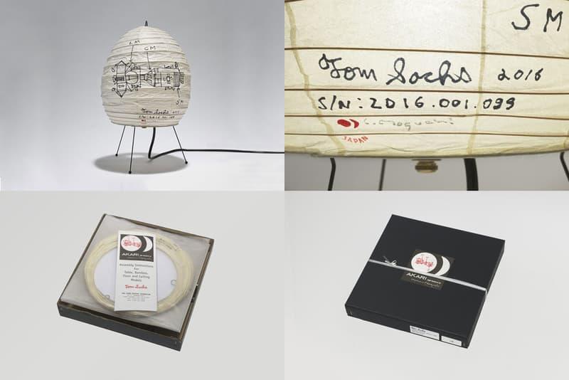 Tom Sachs x Noguchi Command Service Module Lamp