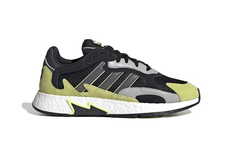 1d61479ffe0e5 adidas Originals Details New TRESC Run With Faded Yellow Accents