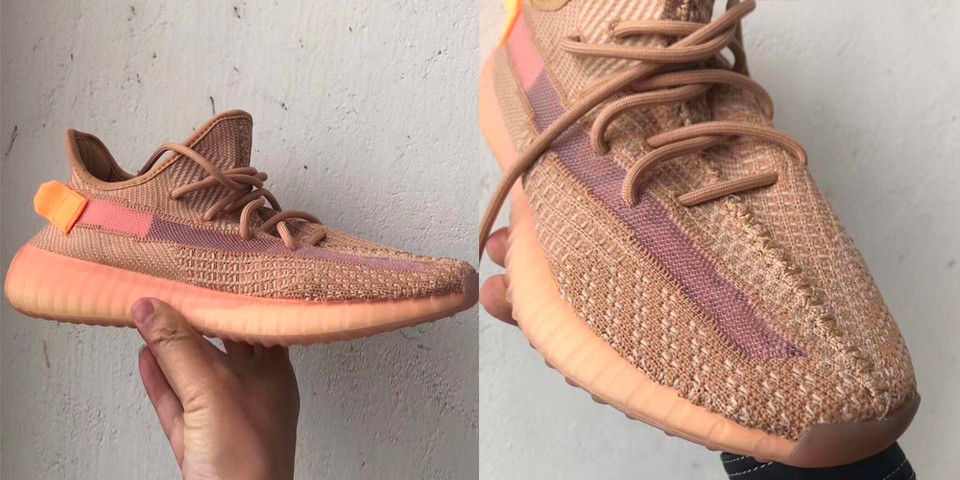detailed look a3499 a8a8f adidas YEEZY BOOST 350 V2
