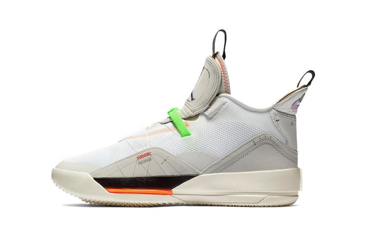 d26eb80148f2 Air Jordan 33 Adds a