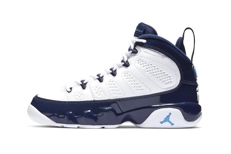 ICYMI  Air Jordan 9