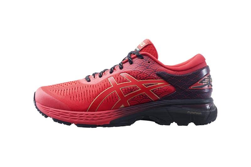 Asics Gel Kayano 25 Tokyo Marathon Release running sneakers trainers shoes footwear Tokyo Japan