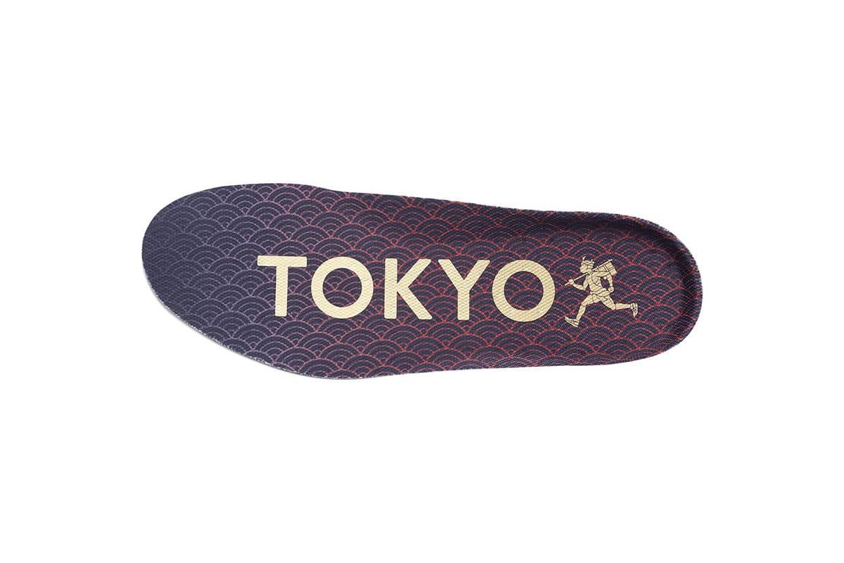 Asics Gel Kayano 25 Tokyo Marathon