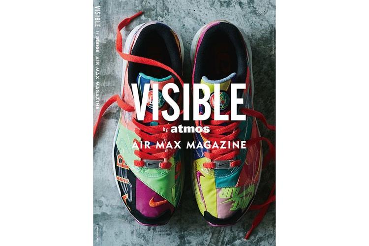 atmos Launches Nike Air Max-Worshipping Magazine 1d36acdd8