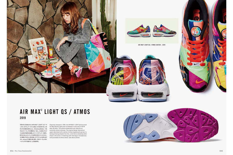 newest collection c400e 8039e  VISIBLE by atmos AIR MAX MAGAZINE  Release Info date drop light 2  collaboration interview