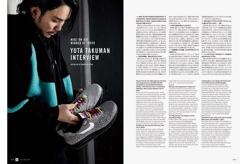 'VISIBLE by atmos AIR MAX MAGAZINE' Release Info date drop light 2 collaboration interview on air jeff staple