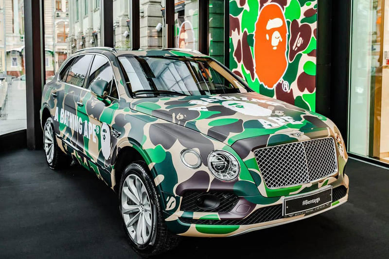 BAPE russia tsum department store boutique spring summer 2019 collection first drop release pop up bentley store event