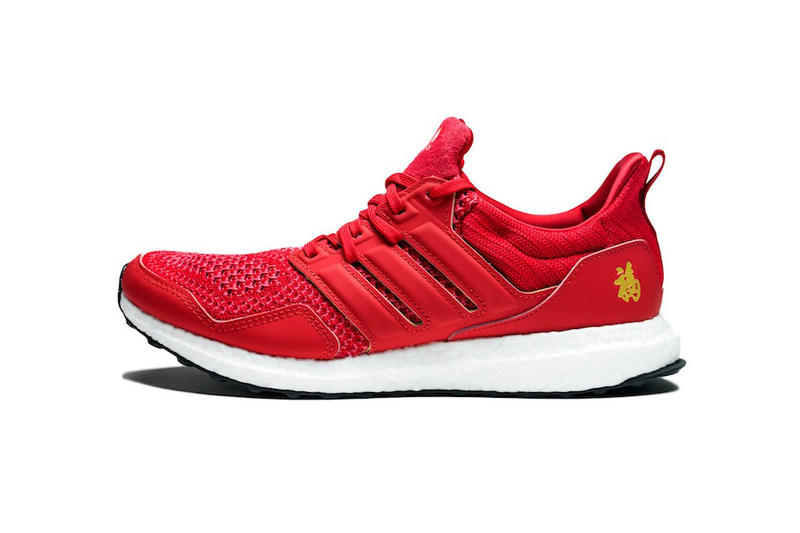 "Eddie Huang x adidas UltraBOOST ""CNY"" Release Red Gold Good Luck Good Fortune"