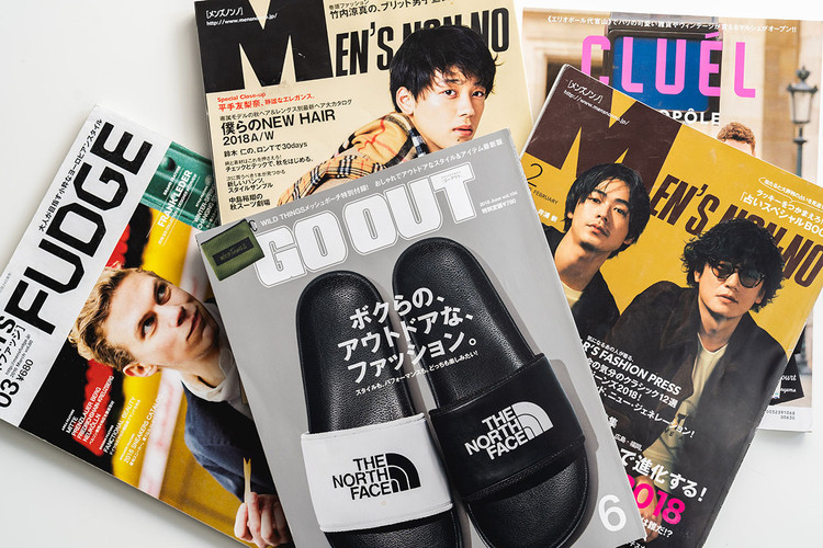 detailing 45ec6 ea22e More Japanese Men s Fashion Magazines You Should Know