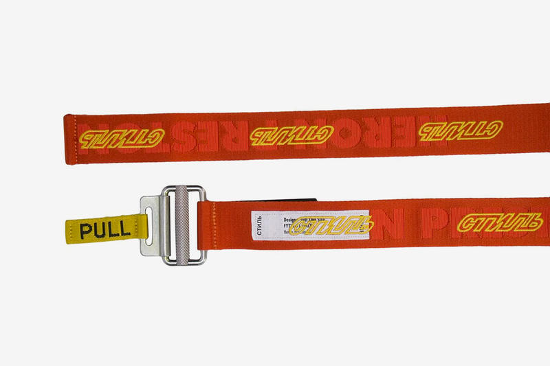 Heron Preston Releases Industrial-Inspired Pull Belt orange yellow price drop release date images accessories