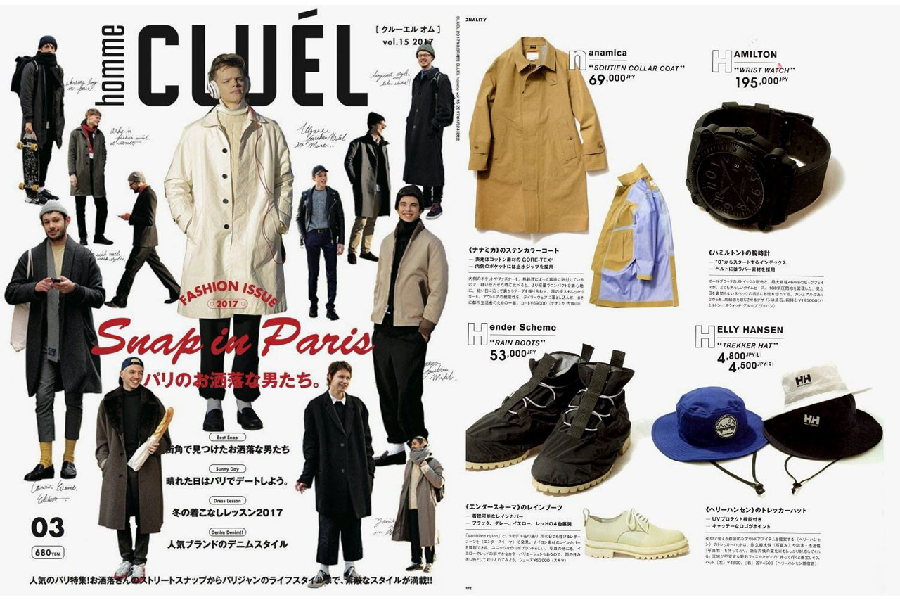 Japanese Men's Fashion Magazines list round up silver discord shoichi aoki fruits popeye 2nd lightning uomo mens joker nonno no fudge cluel homme brutus home casa go out prodism male mono smart kaji kaji Where to Buy