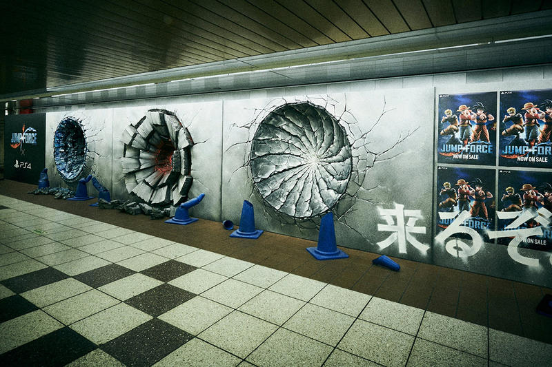Jump Force game Punched-In Wall Art Shinjuku Station tokyo metro goku kamehameha luffy gomu gomu no red hawk naruto rasengan Tokyo Metro Marunouchi Line promenade date open