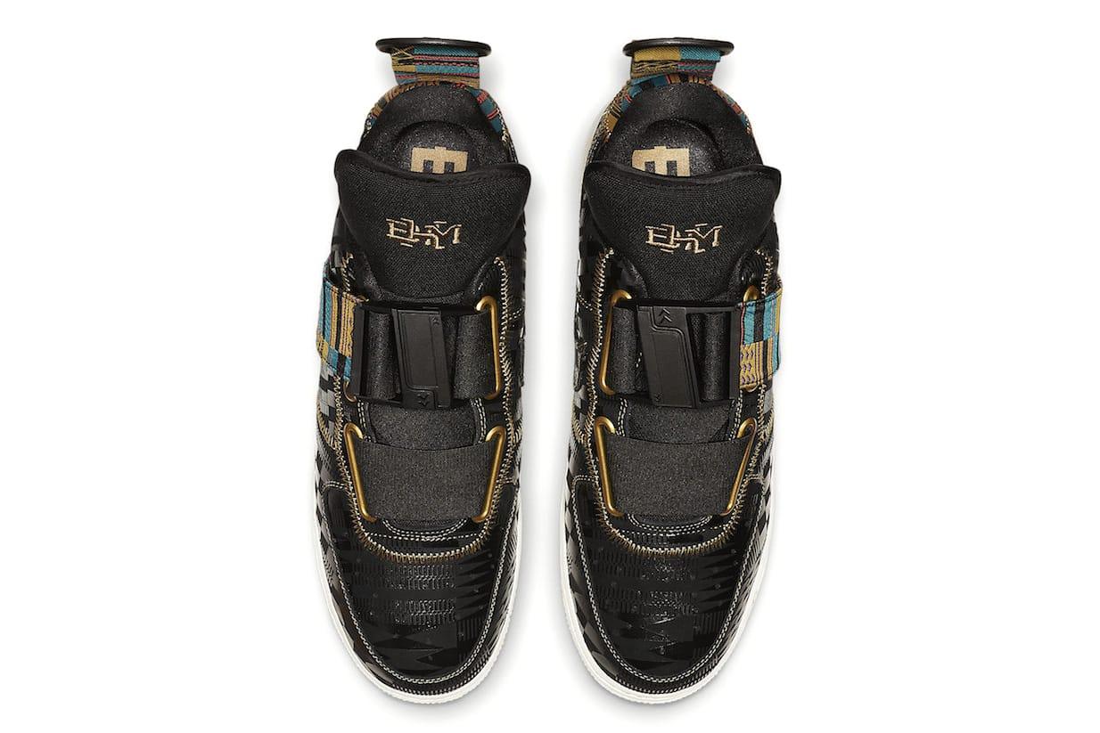 Nike Air Force 1 Utility \