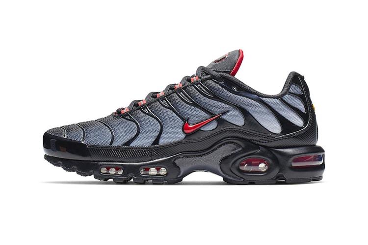 759865a333 Nike Air Max Plus Pull Tab