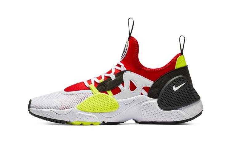 best sneakers 05e05 61225 Nike s Huarache E.D.G.E. TXT Gets a Vibrant