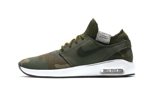 After Ten Years, Nike SB Gives Us The Air Max Janoski 2