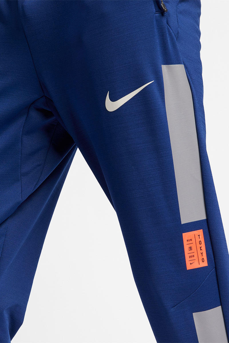 """Nike """"Tokyo Pack"""" Collection UNITED ARROWS beauty youth running clothing leggings shirts glasses track jacket exclusive drop release date info february 2 2019 buy in store japan"""