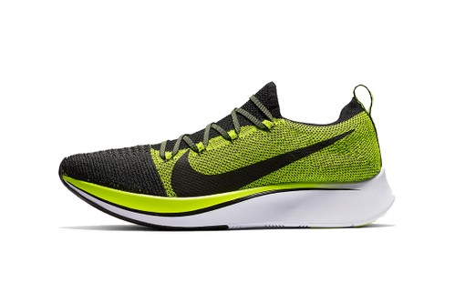 Nike's Zoom Fly Flyknit Takes a Page out of the Zoom Trainer's Playbook