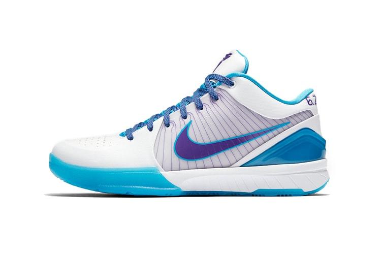 15fb5b52d402 Nike Zoom Kobe 4