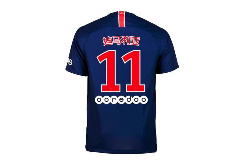 Paris Saint-Germain Chinese New Year Kits football red blue white Mbappe Neymar Cavani Di Maria Draxler Thiago Silva