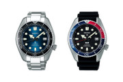 """Seiko Introduces a """"Baby"""" Version to Its Marine Master"""