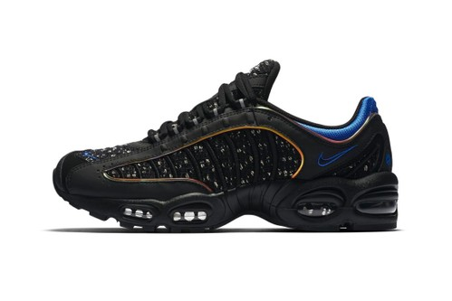 Here's an Official Look At the Supreme x Nike Air Max Tailwind IV
