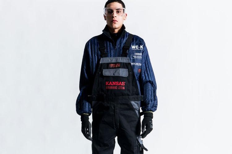 81b7fdb8c9 Willy Chavarria Drops Functional Winter Workwear With Denmark's KANSAS